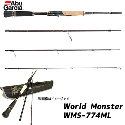 アブガルシア ワールドモンスター WMS-774ML (怪魚ロッド)