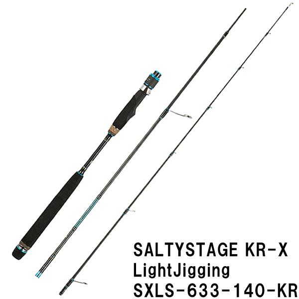 アブガルシア ソルティーステージ KR-X ライトジギング SXLS-633-140-KR スピニング (ジギングロッド)
