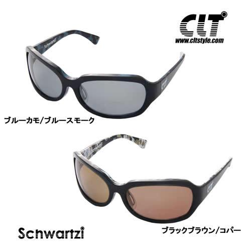 CLT Schwartzi シュワルツィ (サングラス 偏光グラス)