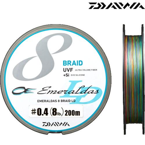ダイワ UVFエメラルダスセンサー 8ブレイド LD+Si 200m