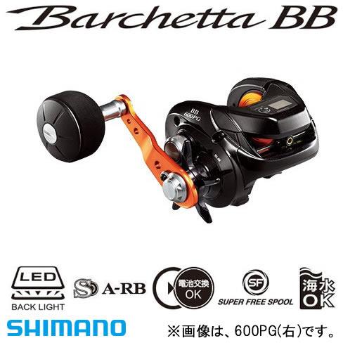 【送料無料】 シマノ 17バルケッタBB 600HG (船用リール)