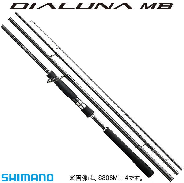 シマノ 17 ディアルーナMB S806ML-4 (シーバスロッド)
