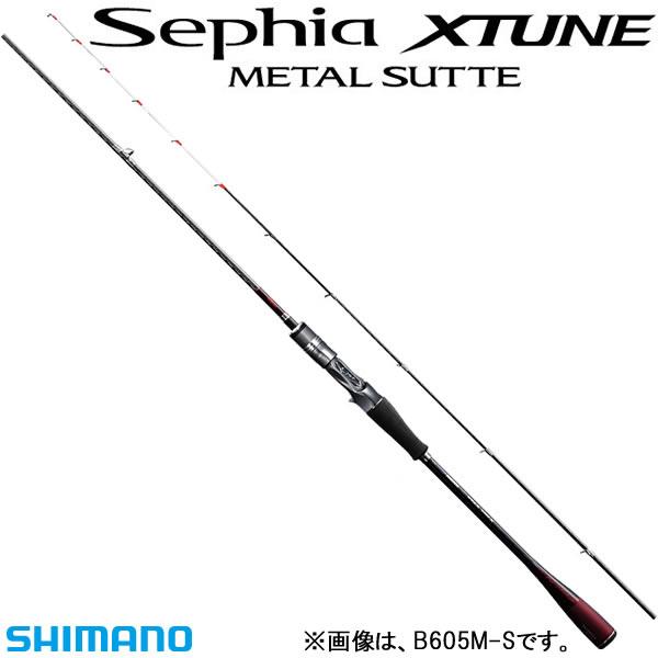 シマノ セフィア Xチューンメタルスッテ B606ML-S (イカメタルロッド) (大型商品A)