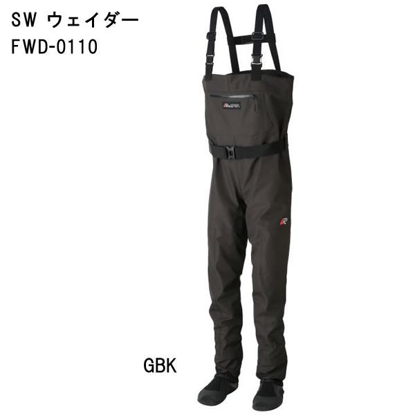 リアス Rearth SW ウェイダー FWD-0110 GBK (透湿ウェーダー)