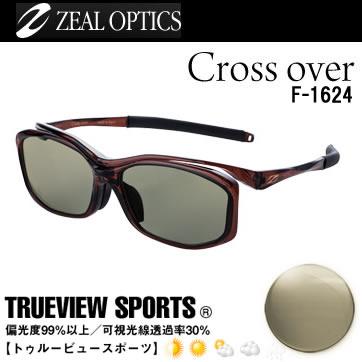 ZEAL (ジール) クロスオーバー F-1624 クリアーブラウン/トゥルービュースポーツ (サングラス 偏光グラス)