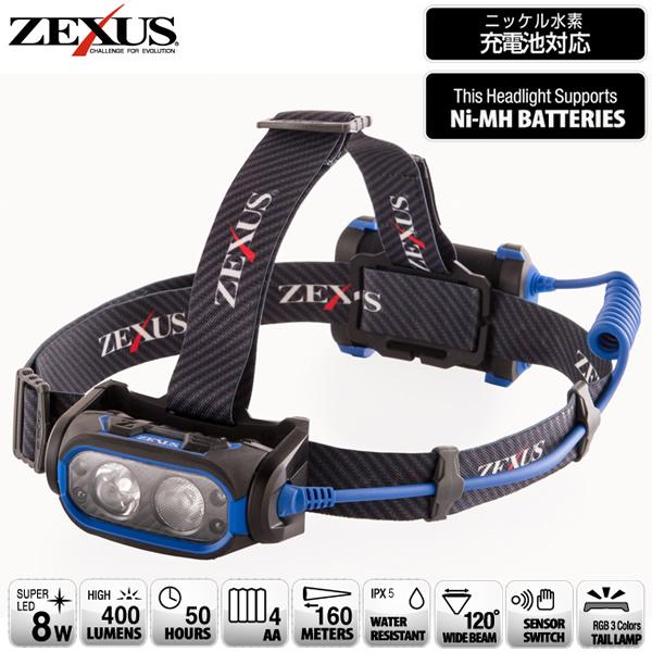 公式サイト 冨士灯器 ZEXUS(ゼクサス) ZX-720 LEDライト ZX-720 冨士灯器 ブラック ブラック (ヘッドライト), 松戸市:c3d20afc --- clftranspo.dominiotemporario.com
