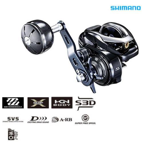 シマノ 17 グラップラー 300HG (ジギングリール)
