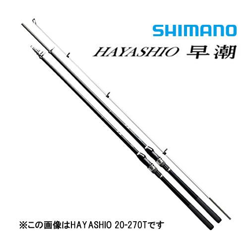 シマノ 17 早潮 20-360T (船竿)
