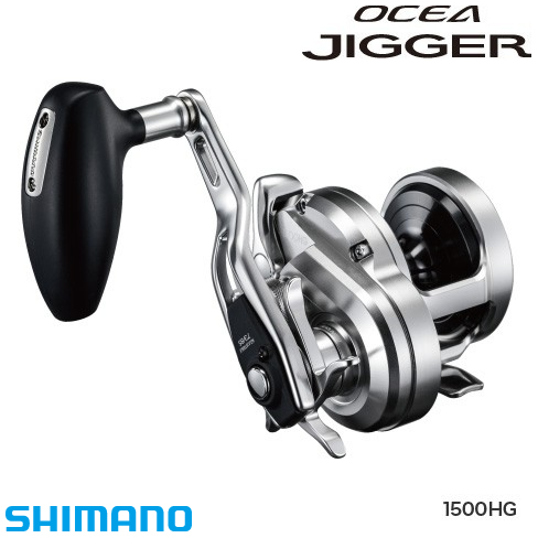 シマノ 17 オシアジガー 1500HG (右ハンドル ジギングリール)