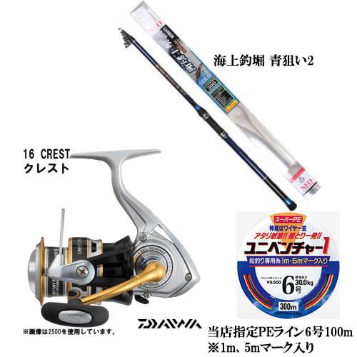 海上釣堀 青狙い2 330 ダイワリール PEライン6号100m付き 3点セット (釣り竿) (釣り具)