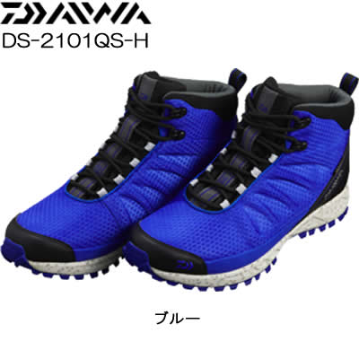 ダイワ フィッシングシューズ(ハイカット) ブルー DS-2101QS-H (フィッシングシューズ)