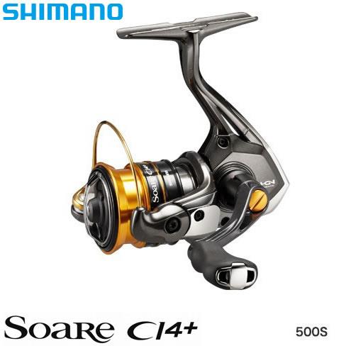 シマノ 17 ソアレCI4+ 500S (スピニングリール)