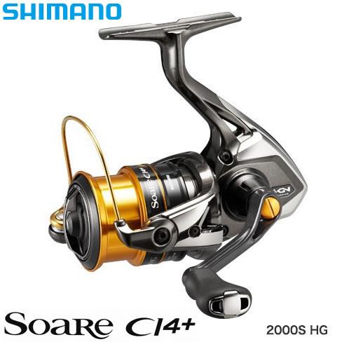 シマノ 17 ソアレCI4+ 2000SHG (スピニングリール)