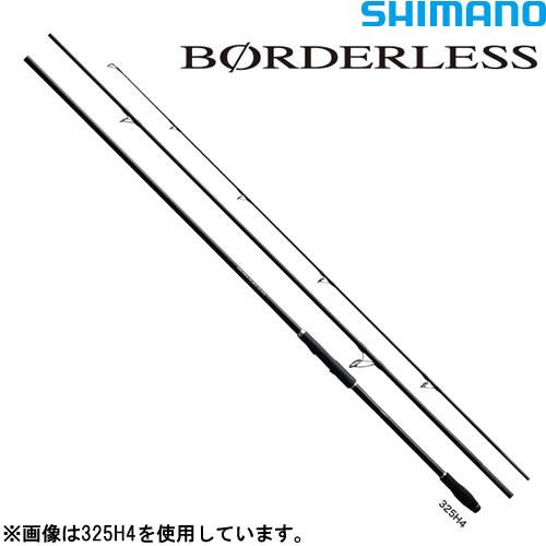 シマノ ボーダレス(並継) 325H6 (投げ竿)