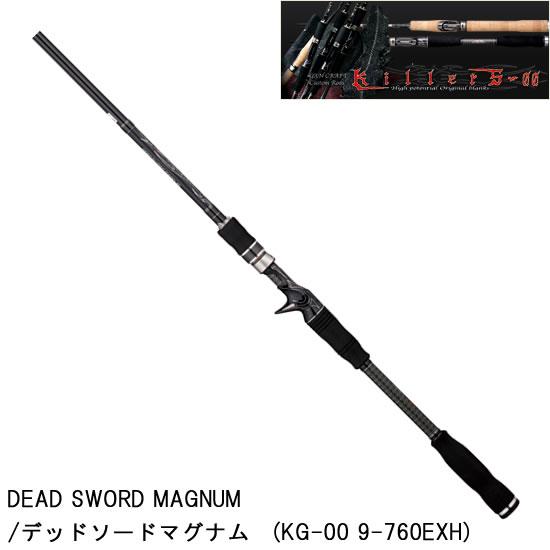 最安値級価格 ガンクラフト キラーズ キラーズ ガンクラフト DEAD SWORD MAGNUM MAGNUM (デッドソードマグナム) KG-00 9-760EXH (バスロッド)(大型商品B), オリジナル:ce46436f --- hortafacil.dominiotemporario.com
