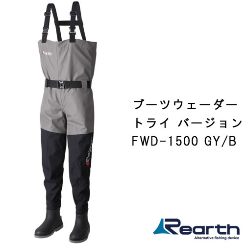 リアス (Rearth) SW WBF ブーツウェーダートライ バージョン FWD-1500 GY/B(透湿ウェーダー)