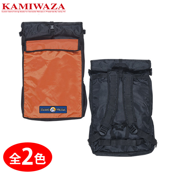 カミワザ フィッシュキャリーバッグ リュックタイプ2 大物用 (タックルバッグ)