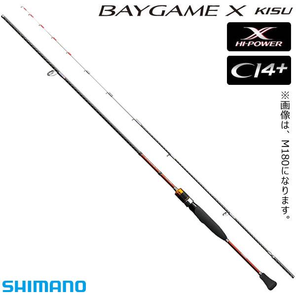 シマノ ベイゲーム X キス S180 (船竿)
