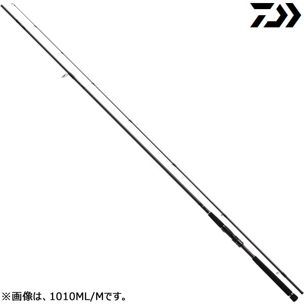 ダイワ ラテオ FJ103ML (シーバスロッド)(大型商品A)