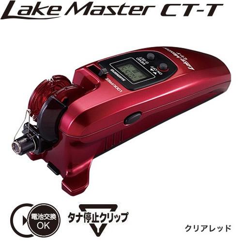シマノ 17 レイクマスターCT-T レッド (ワカサギ電動リール)