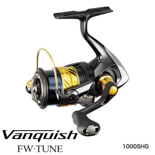 シマノ 17 ヴァンキッシュFWチューン 1000SHG (スピニングリール)