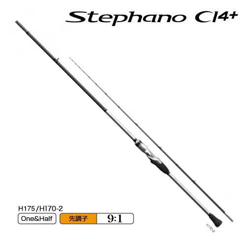 シマノ ステファーノCI4+ H170-2 (カワハギ竿)