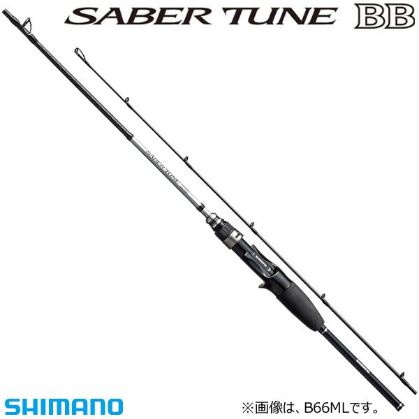 シマノ サーベルチューンBB B66ML (タチウオジギングロッド)(大型商品A)
