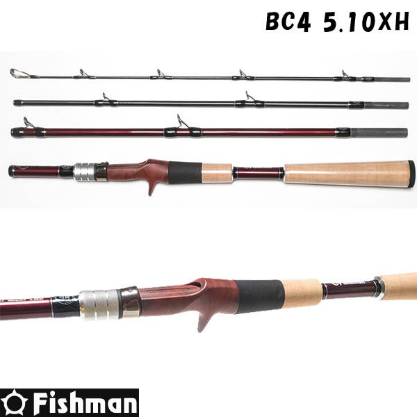 フィッシュマン BC4 5.10XH (怪魚ロッド)