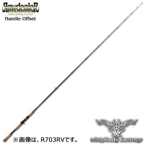 ウィップラッシュファクトリー ローディーラー・ベイトキャスティングモデル The Crossfire R703RS (怪魚ロッド)(大型商品A)