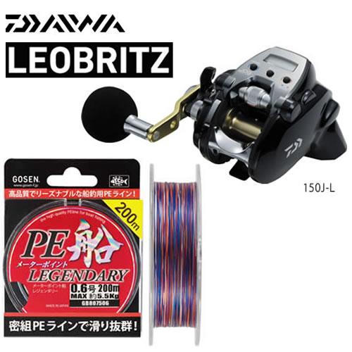 ダイワ 15 レオブリッツ 150J-L (電動リール)[お買得PEライン2号200Mセット]