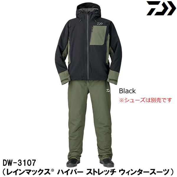 ダイワ レインマックス ハイパー ストレッチ ウィンタースーツ DW-3107 ブラック M~XL (防寒着 釣り メンズ 上下セット)