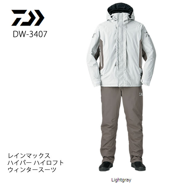 ダイワ レインマックス ハイパー ハイロフト ウィンタースーツ DW-3407 ライトグレー M~XL (防寒着 釣り メンズ 上下セット)