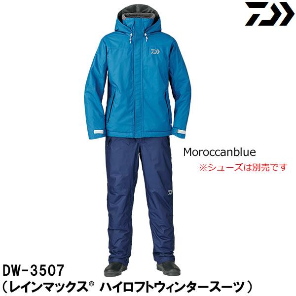 割引クーポン ダイワ ダイワ レインマックス ハイロフトウィンタースーツ DW-3507 DW-3507 モロッカンブルー M~XL (防寒着 釣り メンズ 釣り 上下セット), 【正規取扱店】:2e29b93e --- canoncity.azurewebsites.net