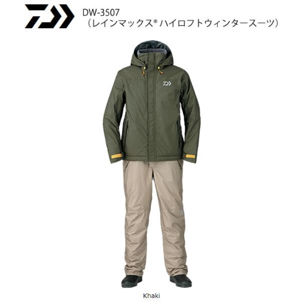 ダイワ レインマックス ハイロフトウィンタースーツ DW-3507 カーキ WM~XL (防寒着 釣り メンズ 上下セット)