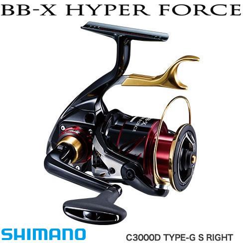 シマノ 17 BB-X ハイパーフォース C3000DTGSR (右巻き専用 レバーブレーキ スピニングリール)
