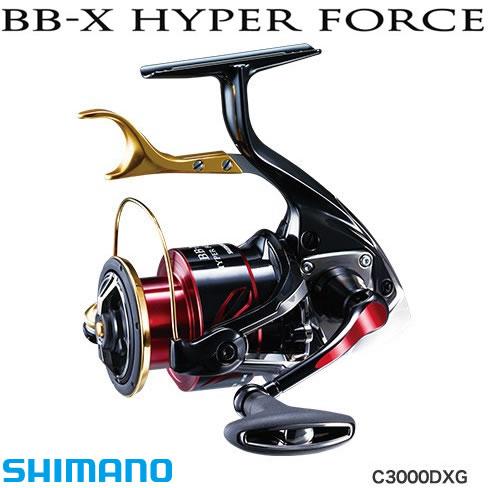 シマノ 17 BB-X ハイパーフォース C3000DXG (レバーブレーキ スピニングリール)