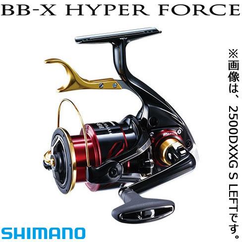 シマノ 17 BB-X ハイパーフォース C3000DXGSL (左巻き専用 レバーブレーキ スピニングリール)