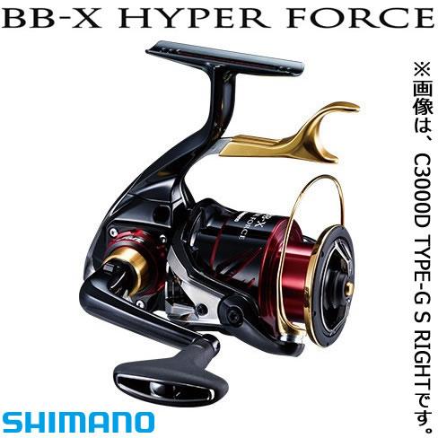 シマノ 17 BB-X ハイパーフォース C3000DXGSR (右巻き専用 レバーブレーキ スピニングリール)