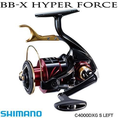 シマノ 17 BB-X ハイパーフォース C4000DXGSL (左巻き専用 レバーブレーキ スピニングリール)