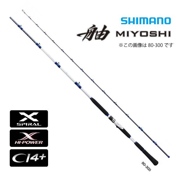 シマノ 17 舳 100-300 (船竿)(大型商品A)