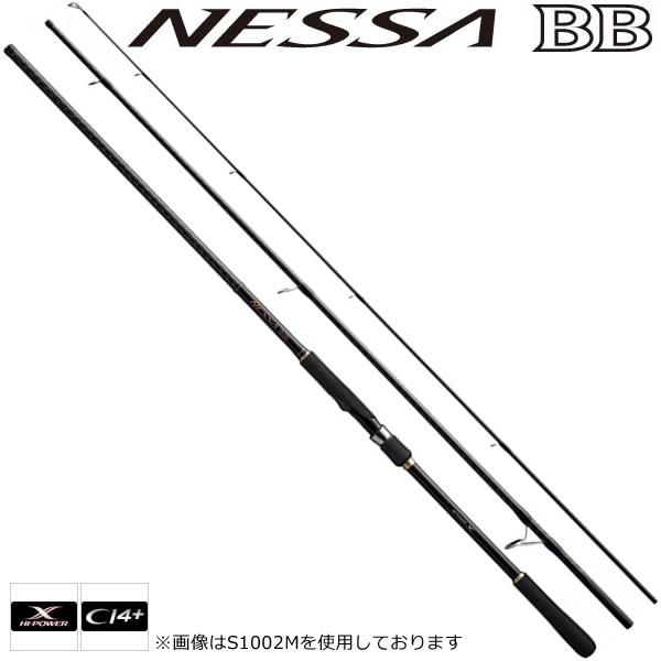 シマノ ネッサBB S1002MH (ヒラメロッド)