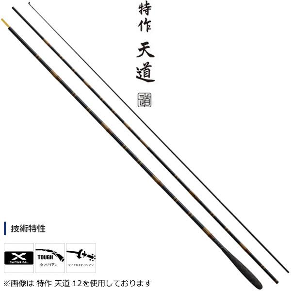 シマノ 特作 天道 9 (へら竿 のべ竿)