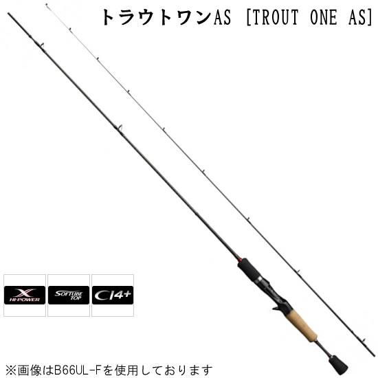 シマノ トラウトワンAS B60SULF (トラウトロッド)