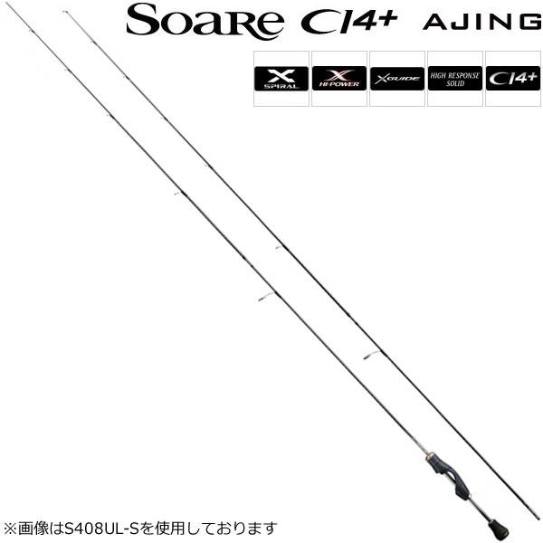 シマノ 17 ソアレCI4+アジング S408ULS (アジングロッド)