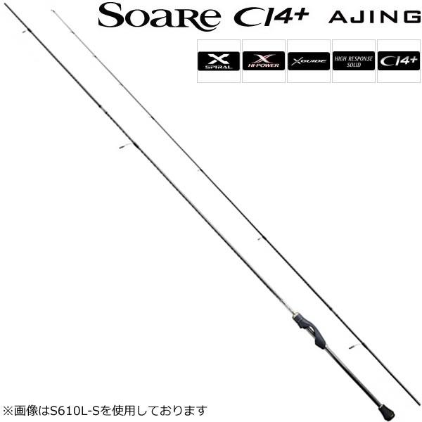 シマノ 17 ソアレCI4+アジング S610LS (アジングロッド)