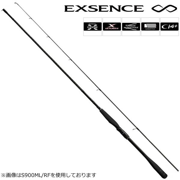 シマノ エクスセンス インフィニティ S900MLRF (シーバスロッド) (大型商品A)