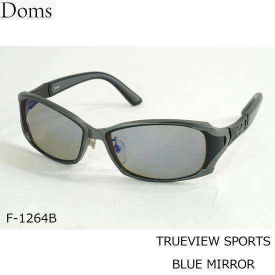 ZEAL (ジール) ドムス F-1264B トゥルービュースポーツ/ブルーミラー (サングラス 偏光グラス)