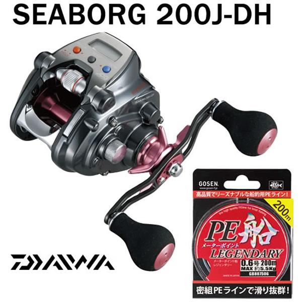 ダイワ シーボーグ 200J-DH 右ハンドル (電動リール)[お買得PEライン2号300Mセット]