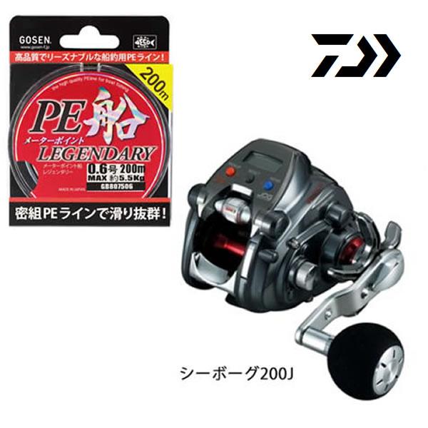 ダイワ シーボーグ 200J 右ハンドル (電動リール)[お買得PEライン2号300Mセット]