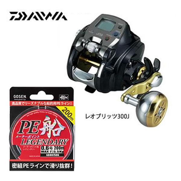 ダイワ 15 レオブリッツ 300J (電動リール)[お買得PEライン4号300Mセット]
